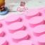 แม่พิมพ์ซิลิโคน ทำขนม สบู่ รูปทรงรี 16 ช่อง thumbnail 2