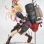 [Bonus] Kantai Collection -Kan Colle- Yudachi Kai Ni 1/8 Complete Figure(Pre-order) thumbnail 2