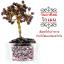 [โปรโมชั่น]*ต้นไม้หินมงคล หินแท้ ตั้งโต๊ะ ขนาดย่อม เสริมฮวงจุ้ย โปรโมชั่นต้นละ 500 บาท 3 ต้นแถม 1 ต้น thumbnail 2