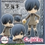 Cu-poche - Black Butler: Book of the Atlantic: Ciel Phantomhive Posable Figure(Pre-order) thumbnail 1