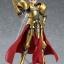 figma - Fate/Grand Order: Archer/Gilgamesh(Pre-order) thumbnail 2