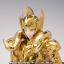 Saint Seiya - Myth Cloth EX Aries Mu Original Color Edition (Tamashii Web Shouten exclusive) thumbnail 4