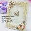 กรอบรูปวินเทจเรซิ่น สีขาวครีม ประดับมุมด้วยดอกไม้ thumbnail 1