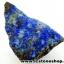 ▽ลาพิส ลาซูลี่ Lapis Lazuli ก้อนธรรมชาติ (30g) thumbnail 2