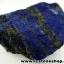▽ลาพิส ลาซูลี่ Lapis Lazuli ก้อนธรรมชาติ (22g) thumbnail 3