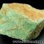 ▽อมาโซไนท์ (ฺAmazonite) ธรรมชาติ (427g) thumbnail 5
