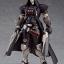 figma - Overwatch: Reaper(Pre-order) thumbnail 3