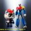 "Chogokin - Mazinger Z (Hello Kitty Color) ""Mazinger Z""(Pre-order) thumbnail 11"