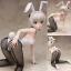 High School D x D BorN - Koneko Tojo Bunny Ver. 1/4 Complete Figure(Pre-order) thumbnail 1
