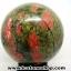 ▽ยูนาไคต์ (Unakite) ทรงบอล หินทรงกลม 7.6 cm thumbnail 2