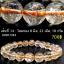 ▽[โปรโมชั่น] สร้อยข้อมือ ไหมทอง (Rutilated Quartz ) 8-9 mm. (02-09-17) thumbnail 15