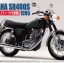 1/12 Bike No.11 Yamaha SR400S w/Custom Parts Plastic Model(Tentative Pre-order) thumbnail 3