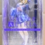 Fate/stay night - Master Altria 1/7 Complete Figure thumbnail 1