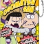 Osomatsu-san - Funyatto Ball Chain vol.2 12Pack BOX(Pre-order) thumbnail 5