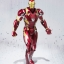 "S.H. Figuarts - Iron Man Mark 46 ""Captain America: Civil War""(Pre-order) thumbnail 3"