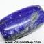▽ลาพิส ลาซูลี่ Lapis Lazuli ขัดมันขนาดพกพา (40g) thumbnail 2