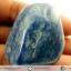 ▽บลูอาเกต (Blue Agate) หินขัดมัน (43g) thumbnail 4