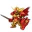 FW GUNDAM CONVERGE EX09 Superior Dragon (CANDY TOY)(Pre-order) thumbnail 9