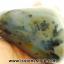 เดนไดทริก อาเกต Dendritic Agateขัดมันจากมาดากัสการ์ (521g) thumbnail 1