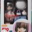 Nendoroid Megumi Kato Heroine Outfit Ver. (In-Stock) thumbnail 1