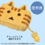 Nyanboard - Figure Strap 8Pack BOX(Pre-order) thumbnail 9