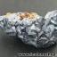 คิวไพรต์ CUPRITE ผลึกธรรมชาติจากรัสเซีย (17g) thumbnail 3