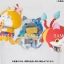 "PUTITTO series - PUTITTO ""Youkai Watch"" Cup no Fuchi de Party!! 8Pack BOX(Pre-order) thumbnail 8"