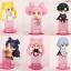 Ochatomo Series - Sailor Moon Night & Day 8Pack BOX(Pre-order) thumbnail 1
