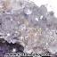 ▽โพรงอเมทิสต์ ( Amethyst Geode) ตั้งโต๊ะ (9.2KG) thumbnail 9