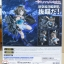 Kantai Collection -Kan Colle- Maya Kai Ni (In-stock) thumbnail 1