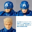 Figure Complex - Amazing Yamaguchi No.007 Captain America(Pre-order) thumbnail 4