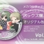 [Bonus] Eformed Mekakucity Actors - PajaChara Rubber Strap Collection Vol.1 6Pack BOX(Pre-order) thumbnail 8