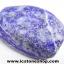 ▽ลาพิส ลาซูลี่ Lapis Lazuli ขัดมันขนาดพกพา (33g) thumbnail 4