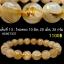 ▽[โปรโมชั่น] สร้อยข้อมือ ไหมทอง (Rutilated Quartz ) 8-10.5 mm. (06-09-17) thumbnail 14