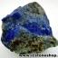 ▽ลาพิส ลาซูลี่ Lapis Lazuli ก้อนธรรมชาติ (25g) thumbnail 4