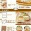 อุปกรณ์ทำเบนโตะ ข้าวกล่อง อุปกรณ์กดขนมปัง รูปสัตว์ 3 มิติ thumbnail 2