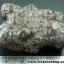 ▽แร่ภูเขาควาย หินมงคลจากภูเขาควาย (59g) thumbnail 3