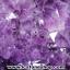 ▽โพรงอเมทิสต์ ( Amethyst Geode) ตั้งโต๊ะ (17.66KG) thumbnail 10
