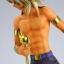 ARTFX J - Yu-Gi-Oh! Duel Monsters: Marik Ishtar 1/7 Complete Figure(Pre-order) thumbnail 16