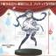 Magia Record - Akemi Homura Glasses ver. (Pre-order) thumbnail 1