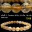 ▽[โปรโมชั่น] สร้อยข้อมือ ไหมทอง (Rutilated Quartz ) 8-9 mm. (02-09-17) thumbnail 6