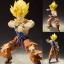 "S.H. Figuarts - Super Saiyan Son Goku Chou Senshi Kakusei Ver. ""Dragon Ball Z""(Pre-order) thumbnail 1"
