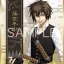 Hakuouki - Trading Mini Shikishi Part.2 12Pack BOX(Pre-order) thumbnail 5