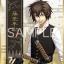 Hakuouki - Trading Mini Shikishi Part.2 12Pack BOX(Pre-order) thumbnail 5