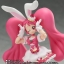 S.H.Figuarts - Cure Whip (Limited Pre-order) thumbnail 1