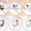 Cup no Fuchiko - Heart Chocolate 12Pack BOX(Pre-order) thumbnail 1