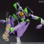 Evangelion: 2.0 You Can (Not) Advance 1/400 General-Purpose Humanoid Battle Weapon Android EVA-01 Test Type Plastic Model(Released) thumbnail 20