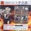 Kantai Collection -Kan Colle- Yudachi Kai Ni 1/8 Complete Figure(In-Stock) thumbnail 2