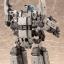 M.S.G Modeling Support Goods - Gigantic Arms 02 Blitz Gunner(Pre-order) thumbnail 13