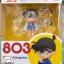 Nendoroid - Detective Conan: Conan Edogawa(In-Stock) thumbnail 1